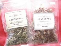 Herb_tea2_3