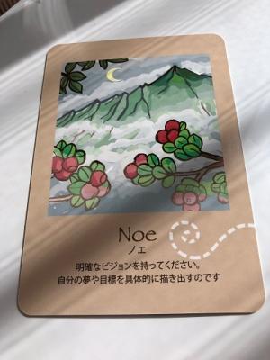 Hwa-card-noe